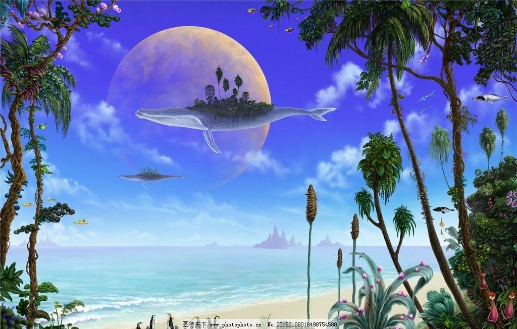 天空 蓝天 白云 云彩 云朵 唯美 星球 鲸鱼 大海 海滩 企鹅 仙境 椰树