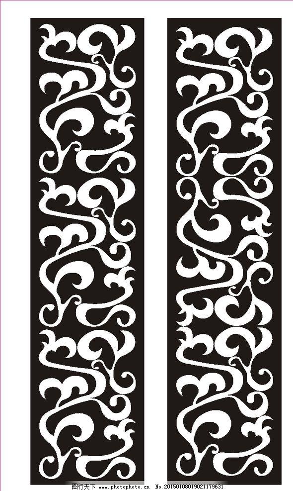 镂空花纹 古典花纹 简欧式花纹 抽象花纹 焗油图案 磨砂玻璃花纹 木雕