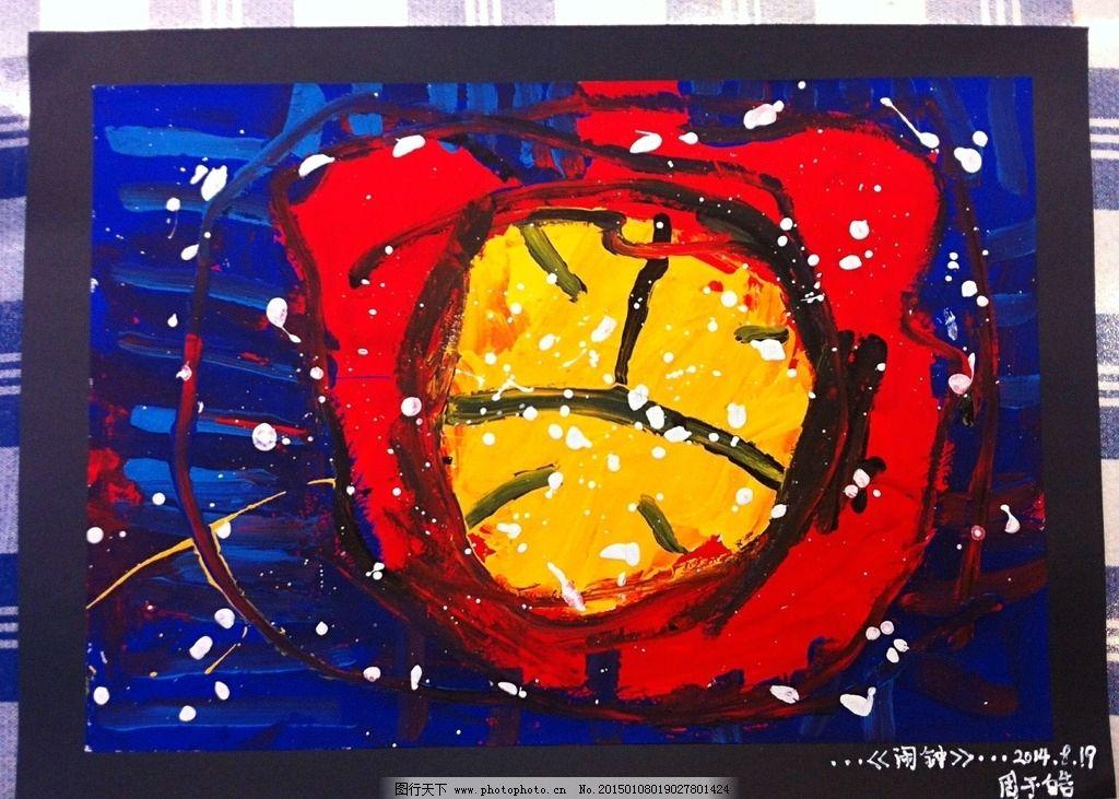 闹钟 幼儿 创意绘画 水粉 彩色 文化艺术 绘画书法