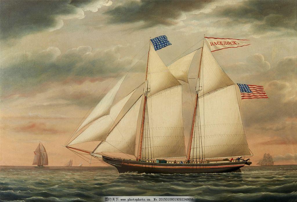 帆船 白色 美国国旗 水手 交谈 夕阳下 大海上 19世纪油画 油画 设计