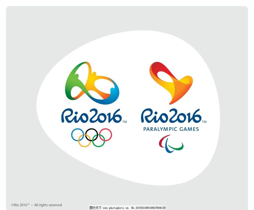 奥运会 残奥会