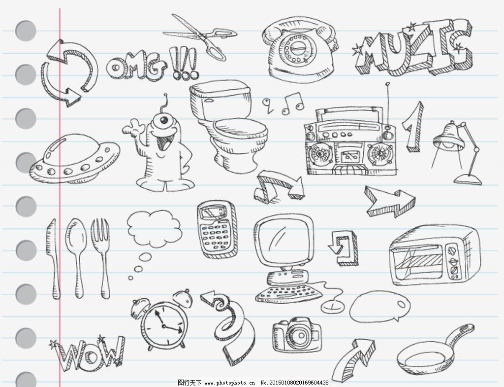 设计图库 标志图标 其他  线描卡通形象 矢量马桶 手绘电脑 炒锅 循环
