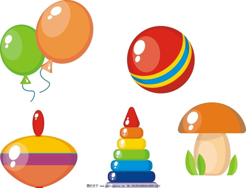 卡通素材 可爱 素材 手绘素材 儿童素材 幼儿园素材 卡通装饰素材 矢量图 卡通 矢量 抽象设计 时尚 可爱卡通 矢量素材 幼儿园 装饰素材 矢量装饰素材 卡通矢量素材 卡通玩具 卡通矢量玩具 矢量卡通玩具 婴儿玩具 儿童玩具 气球 皮球 蘑菇 陀螺 矢量儿童玩具 设计 广告设计 卡通设计 CDR