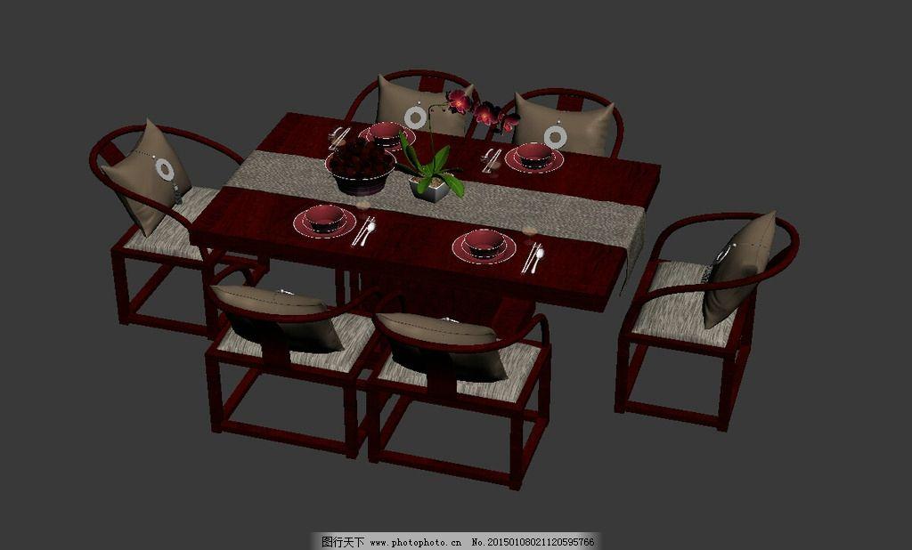 新中式餐桌图片图片
