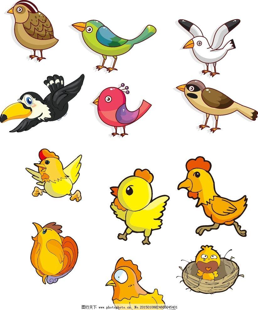 矢量 小鸡 小鸟图片,卡通素材 可爱 手绘素材 儿童-图