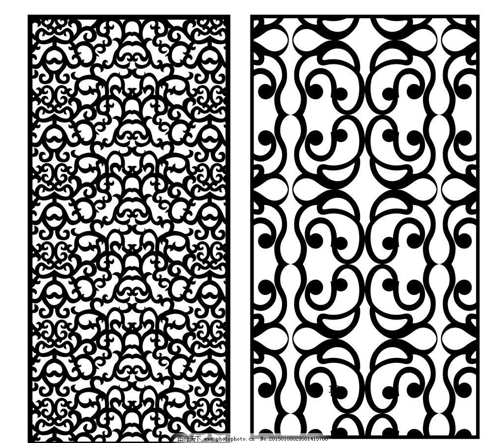 花纹 窗户 镂空 木头 雕刻 设计装饰窗户 古代窗户 屏风 隔板