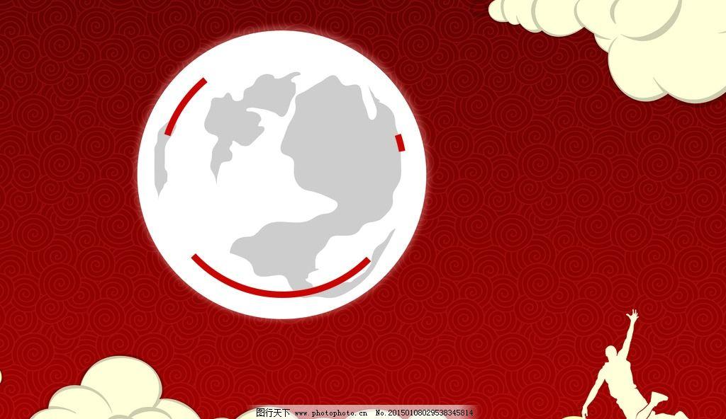 中秋节 月亮 底纹 云朵 中秋月亮