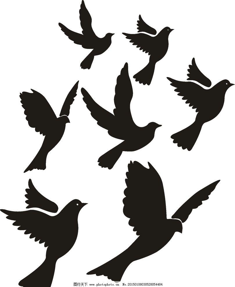 和平鸽 飞翔的和平鸽 鸽子 信鸽 鸟 动物剪影 飞舞的鸽子 飞舞
