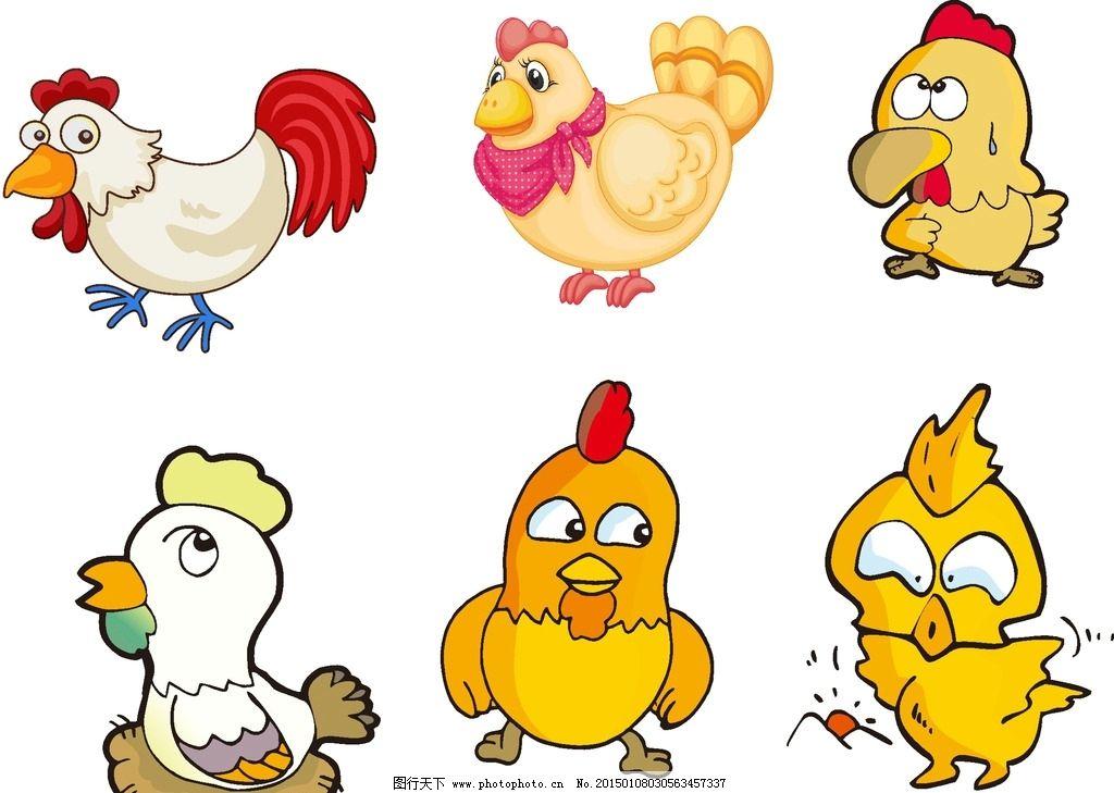矢量 小鸡 卡通素材 可爱 手绘素材 儿童素材 幼儿园素材 卡通装饰