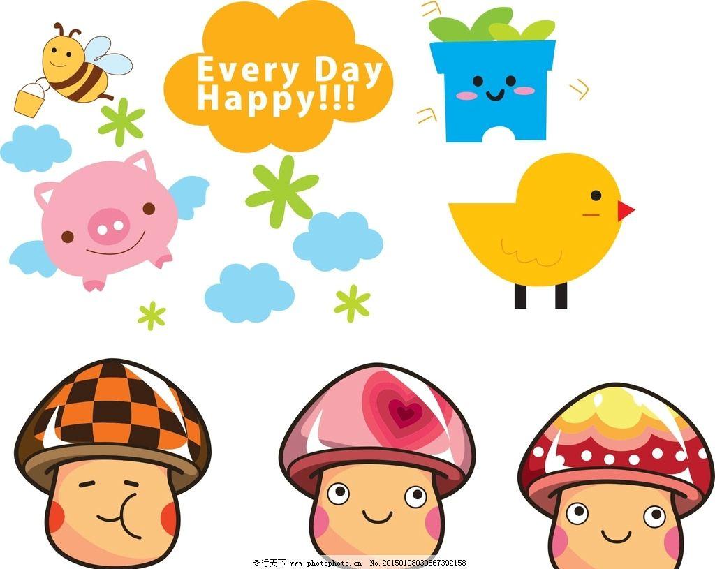 卡通蘑菇 卡通素材 可爱 手绘素材 儿童素材 幼儿园素材 卡通装饰素材