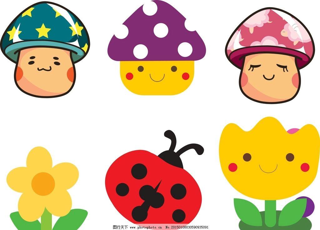 手绘花朵 七星瓢虫 可爱花朵 蘑菇 蘑菇表情 卡通蘑菇 矢量蘑菇 可爱