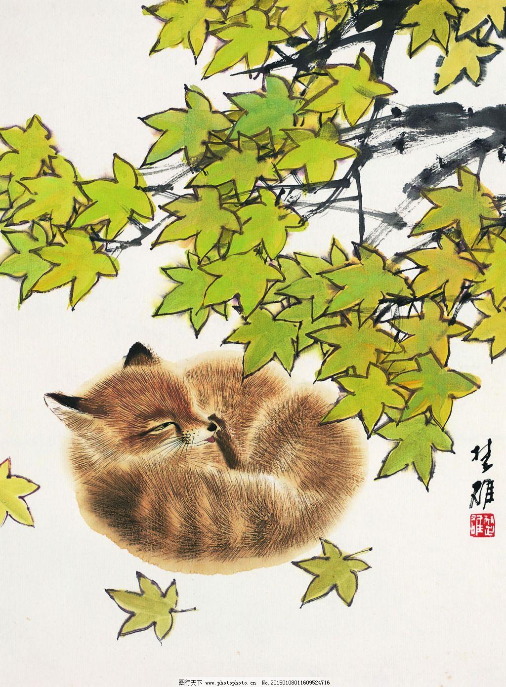 午后小憩免费下载 刺绣 狐狸 中国画 中国画 镜心 立轴 工笔动物画