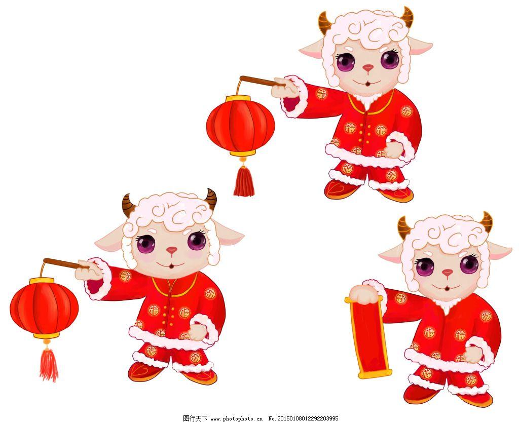 羊年素材卡通羊灯笼福羊年大吉