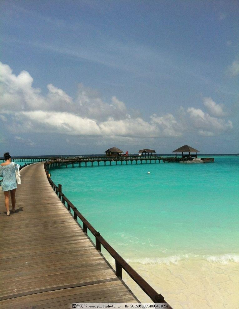 马尔代夫 旅游 蓝天 白云 海景 摄影 旅游摄影 国外旅游 72dpi jpg