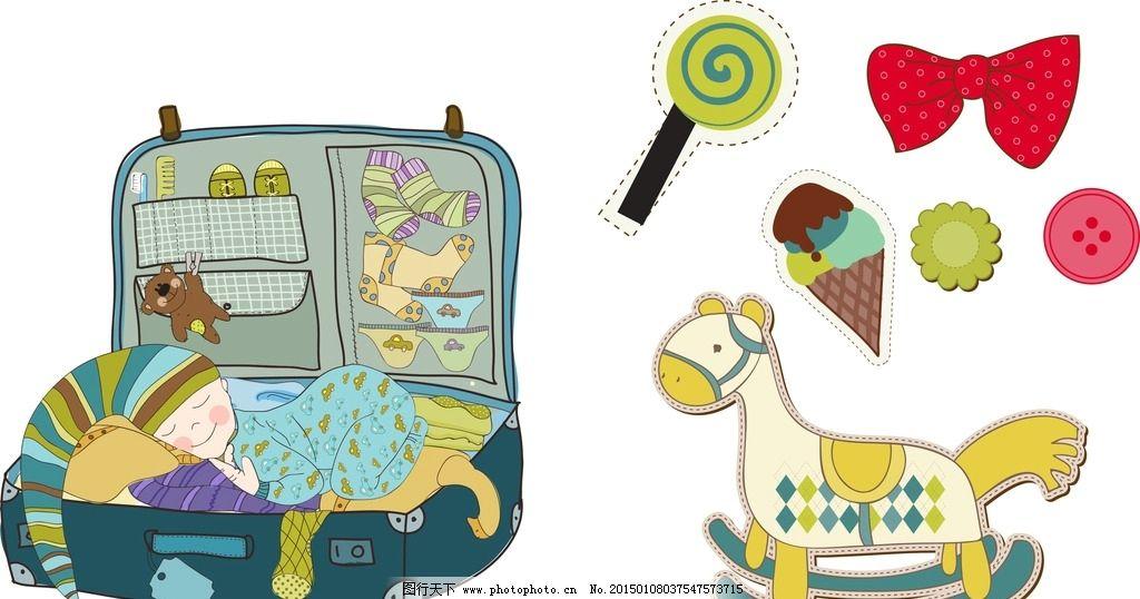 卡通婴儿床 木马 卡通素材 可爱 手绘素材 儿童素材 幼儿园素材