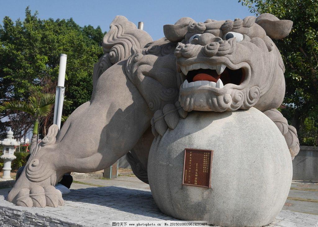 石狮像 石狮 石狮子 狮子石像 狮子 大门狮子 文化艺术 雕塑 石头