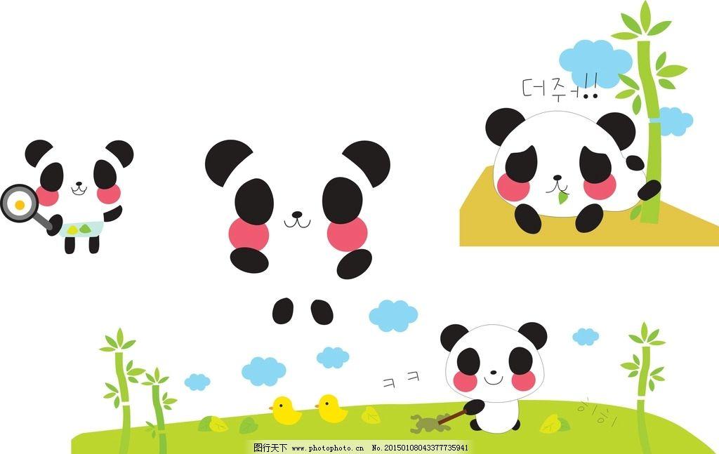 卡通熊猫 竹子 卡通素材 可爱 手绘素材 儿童素材 幼儿园素材