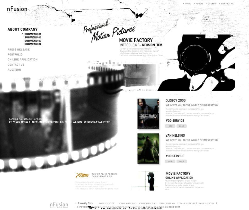电影公司网站首页设计 分层图 英文模板