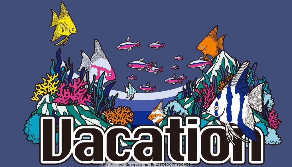 海洋生物 动物 图文结合 文字类 英文 夏威夷风 热带风格 植物类