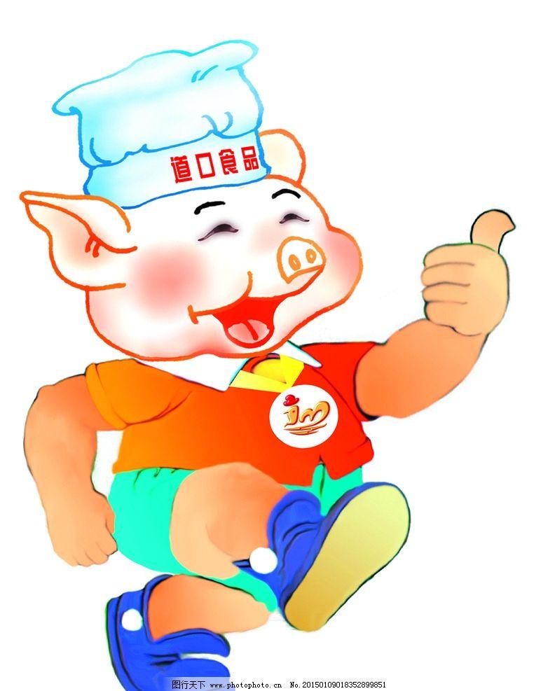 卡通 小肥猪图片