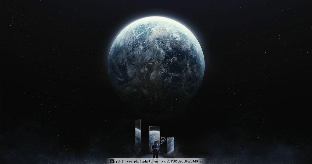 地球 星空图片