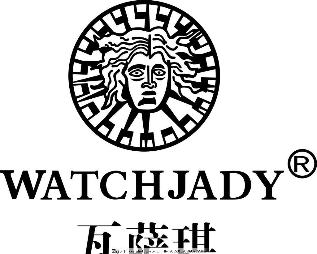 瓦萨琪 企业标识 圆形标识 设计 广告设计 cdr 设计 标志图标 企业