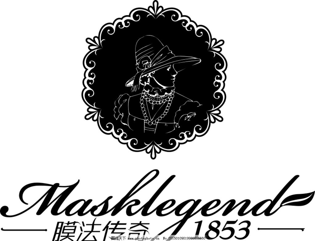传奇的logo标