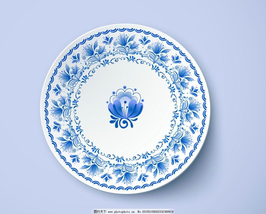 青花瓷 陶瓷盘 古典花纹 中国风 矢量 设计 底纹边框 花边花纹 ai
