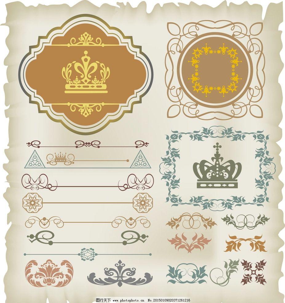 花纹 花边 边框 花纹分割线 装饰花纹 皇冠 王冠 欧式花纹 花纹背景