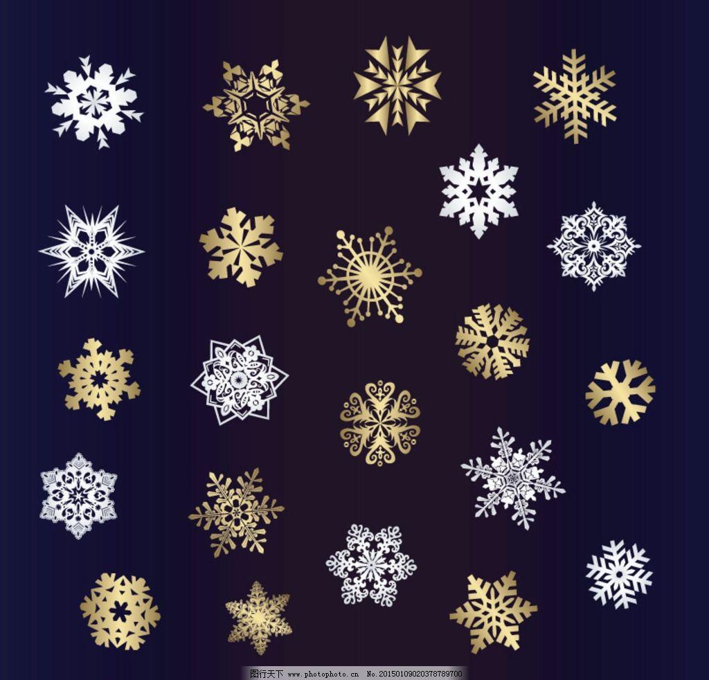 雪花图案 手绘 白色雪花 矢量 底纹背景 设计 eps  设计 底纹边框
