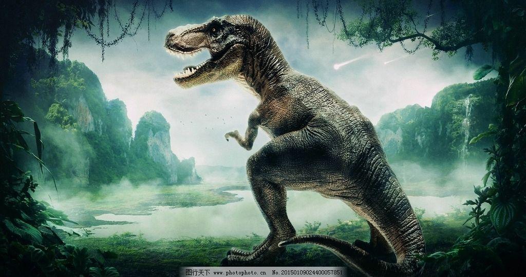 恐龙 风景 动物 jpg 水 青山绿水 树叶 龙 科技动漫 设计 生物世界