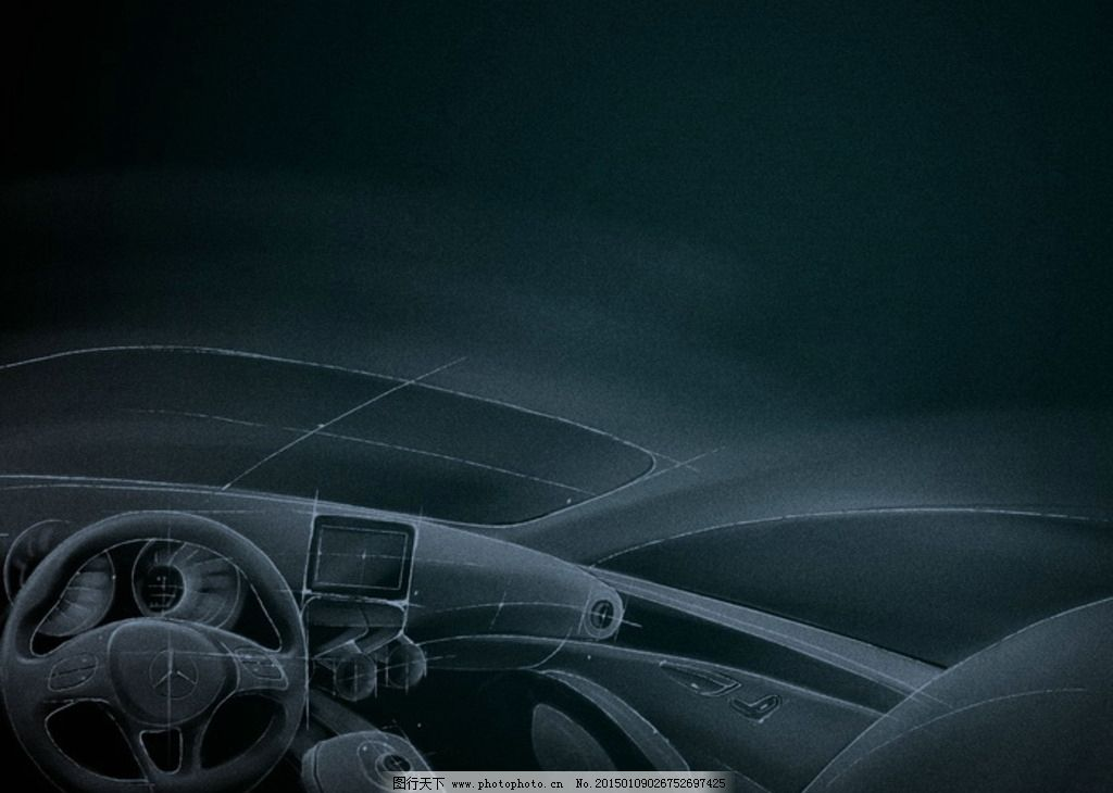 汽车手绘设计图图片