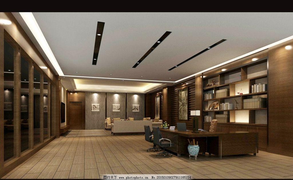 饭厅效果图客厅效果图图片_室内设计_环境设计_图行