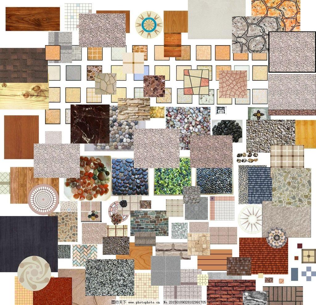 铺装 材料 环境 园林 艺术 设计 环境设计 景观设计 150dpi psd