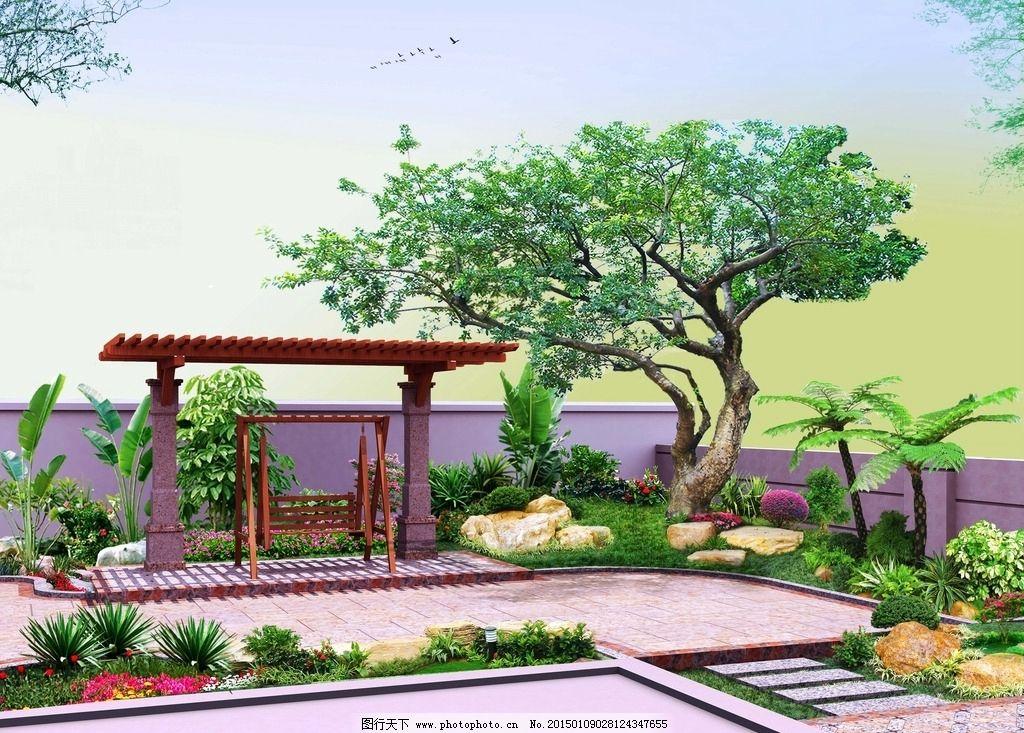 园林设计 花园效果图 花架 秋千 别墅效果图 设计 环境设计 景观设计