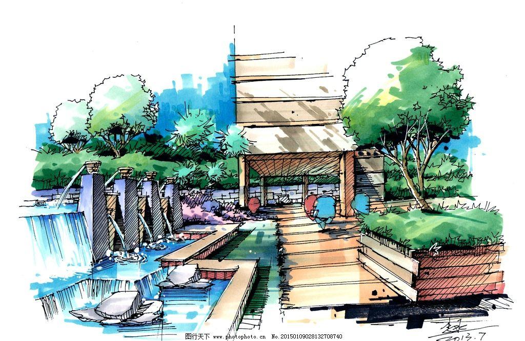 园林景观手绘效果图 跌水 喷泉 水池 树池