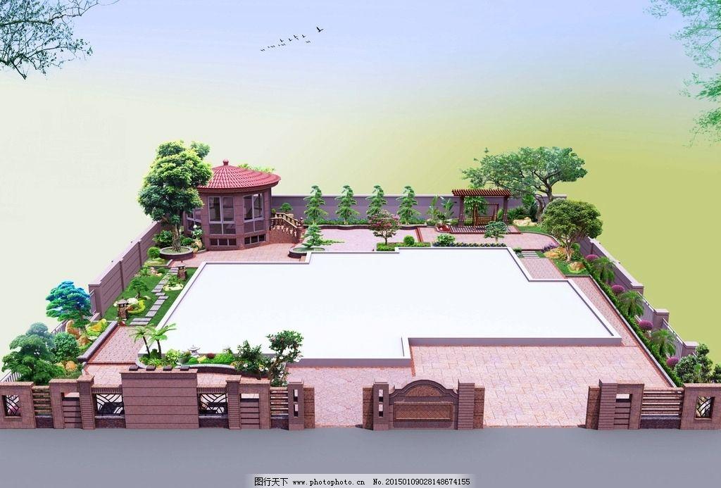 特色围墙效果 园林景观设计 花园效果图 景观亭 东逸湾别墅 设计 环境