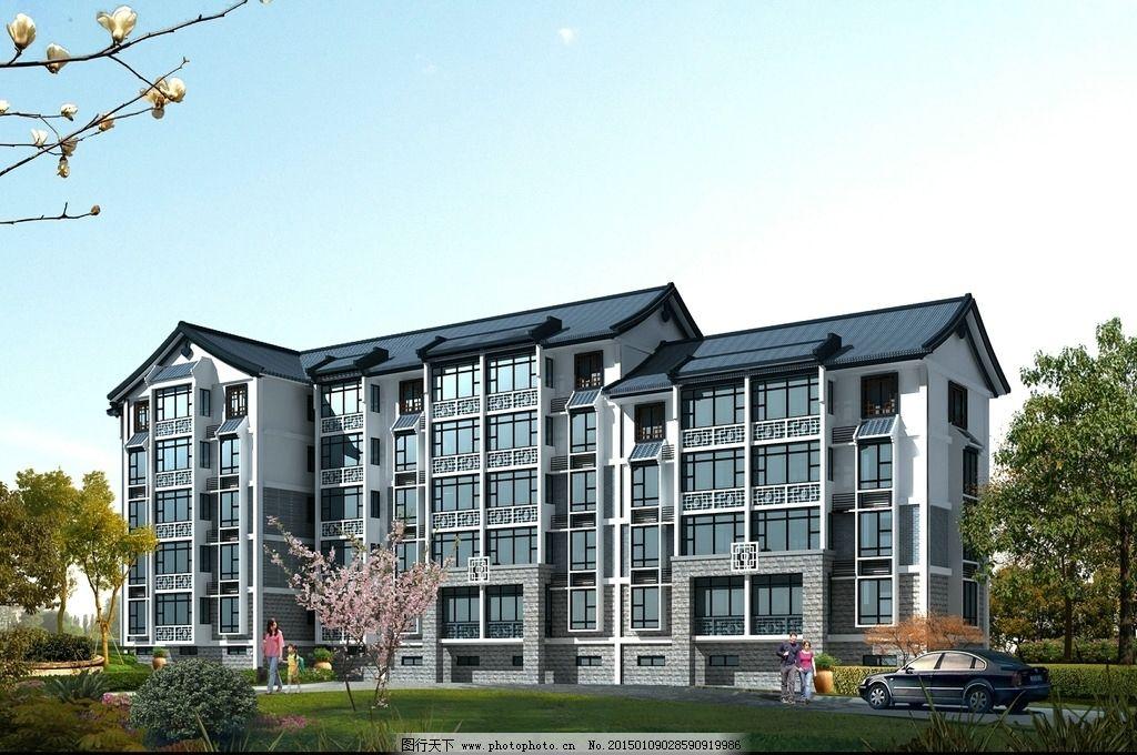 住宅楼 小区 多层 建筑        宿舍 设计 环境设计        72dpi jpg
