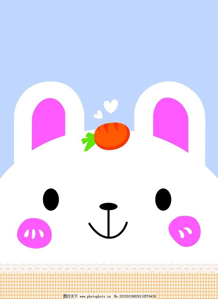 大头兔 小白兔