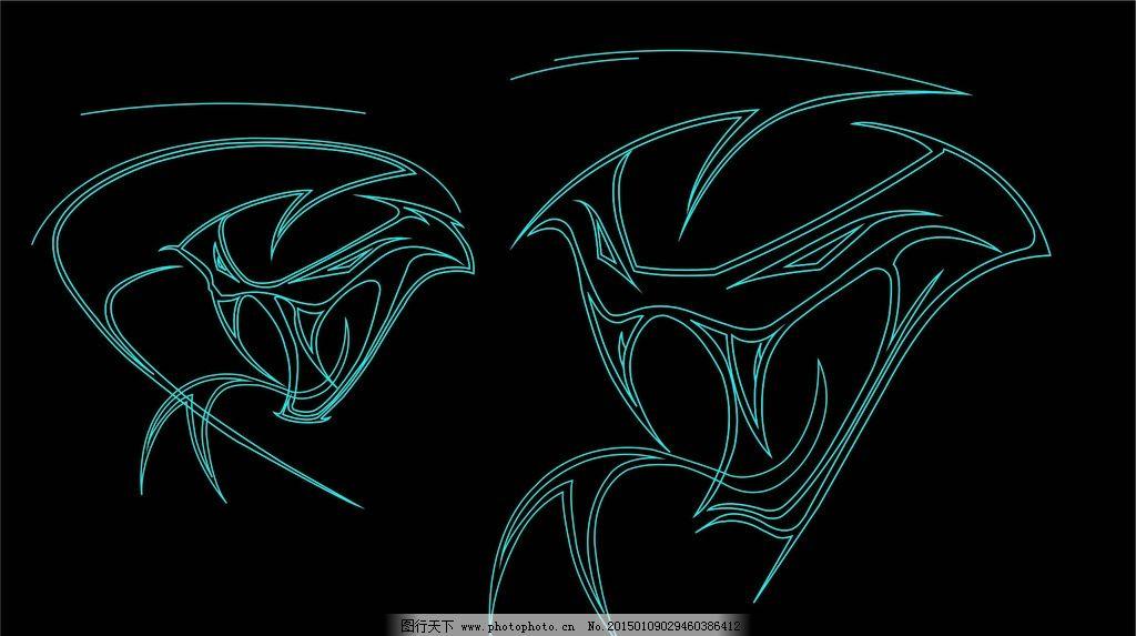眼镜蛇 眼镜蛇矢量图 动物矢量图 手绘眼镜蛇 蛇头 手绘动物 矢量蛇头
