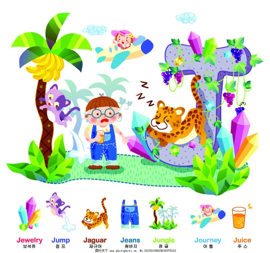 幼儿园 卡通 学校 小学 人物图片图片