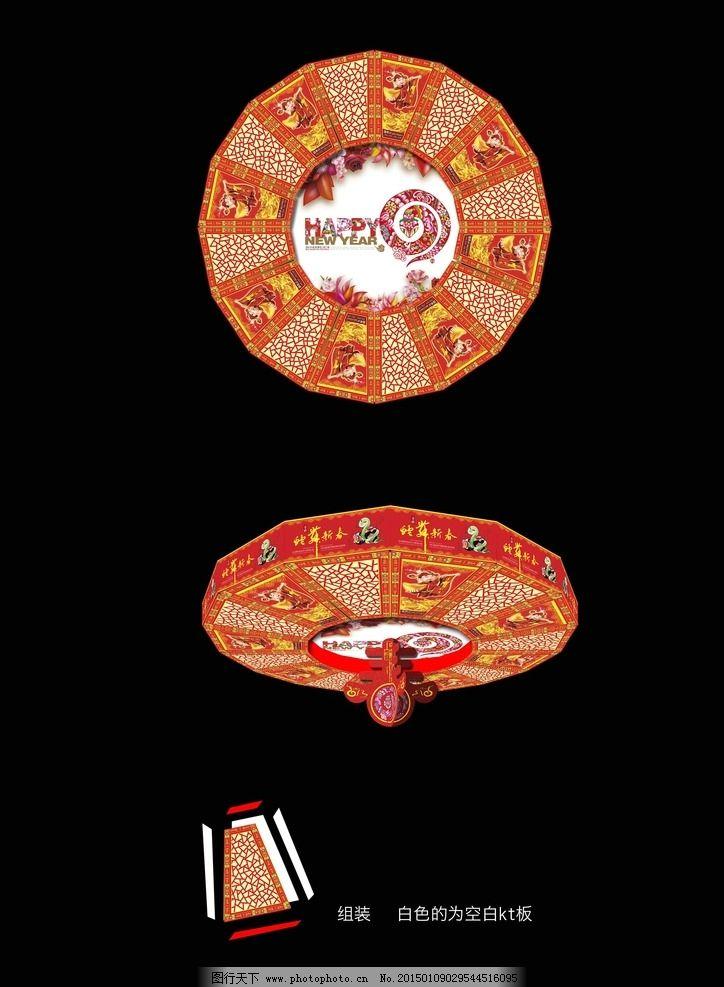 节日圆顶造型图片