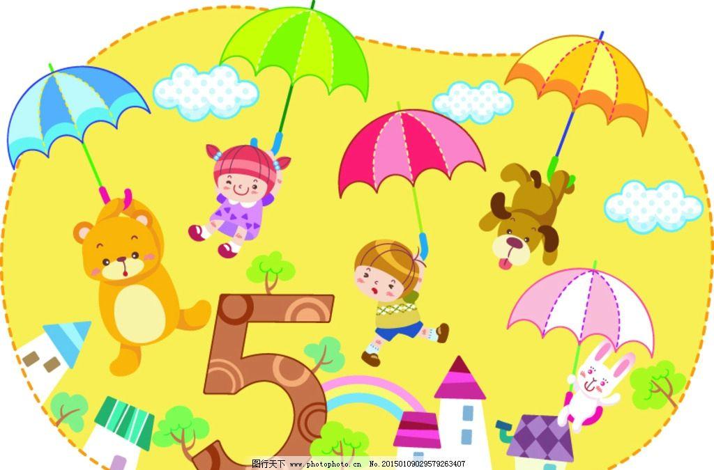 卡通学校素材图片,幼儿园 小学 人物 模板 矢量 动物