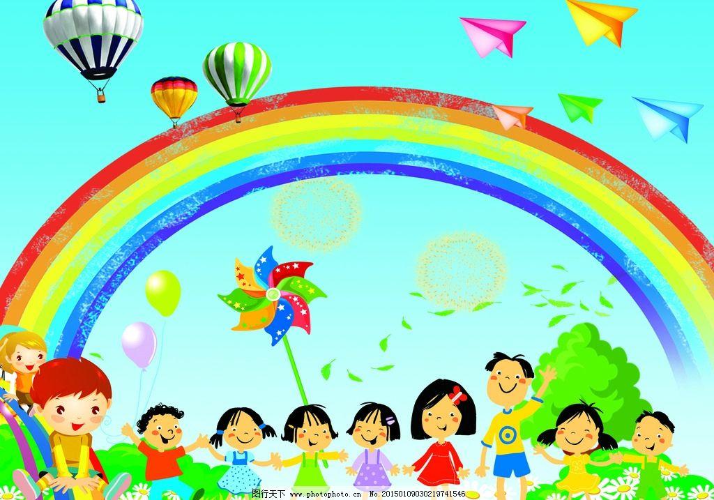 幼儿园背景 卡通妹妹 风筝 汽球 七彩虹礼花 设计 广告设计 展板模板