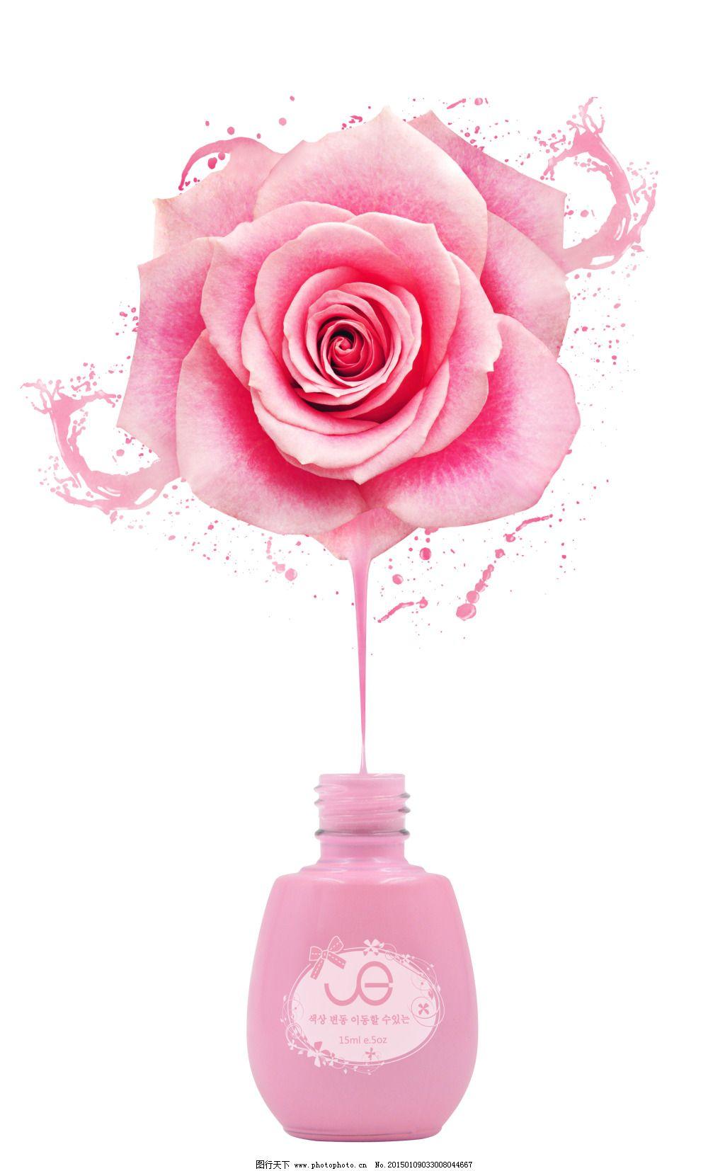 300dpi psd 创意海报 粉色玫瑰 广告设计 花朵 玫瑰花 美甲 油漆 源