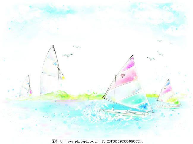 白云 波浪 帆船 海洋 绘画 蓝色 蓝天 浪花 清新 水彩画 帆船 水彩 海