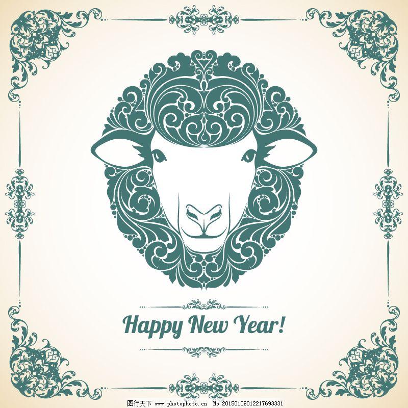 绿色手绘绵羊头新年贺卡