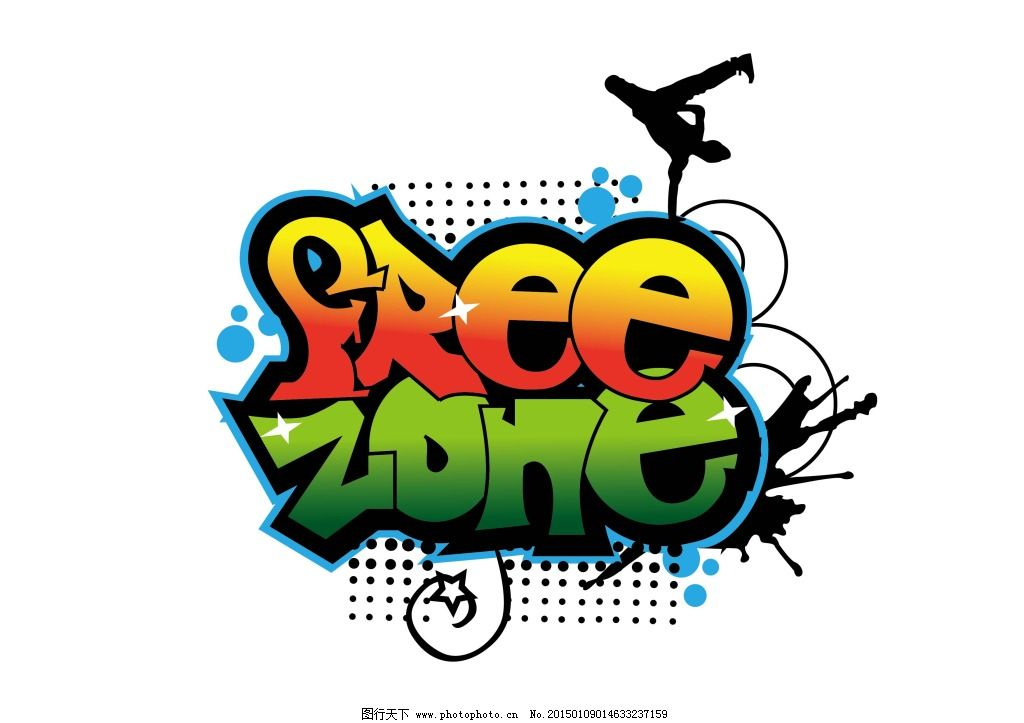 街舞logo