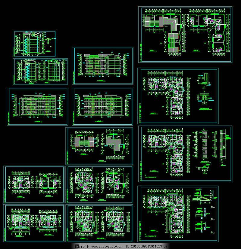 建筑图纸 源文件
