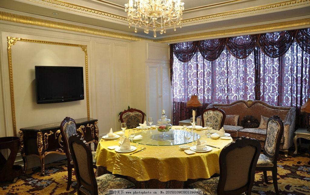 西式包厢 欧式包厢 西式餐厅 暖色调 酒店大厅 欧式饭店 餐厅 酒店